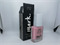 Avon Mark Nail Style Studio Pink Illusions Körömlakk - Pretty In Pink