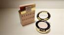 Artdeco Claudia Schiffer Single Eye Shadow