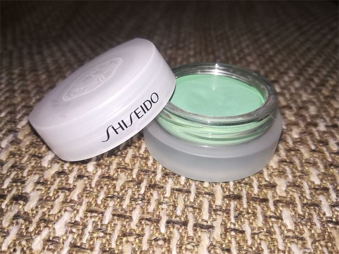Shiseido Paperlight Cream Eye Color GR705 Hisui Green árnyalatban
