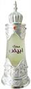 Afnan Musk Abiyad parfüm concentrátum