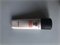 MAC Strobe Cream - Peachlite