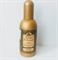 Tesori d'Oriente Royal Oud Dello Yemen 100 ml