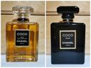 Chanel Coco + Coco Noir EDP fújósok