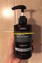 Kundal Honey & Macadamia Natural Shampoo - Pink Grapefruit