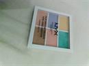 NYX Color Correcting Paletta