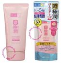 Hada Labo Gokujyun Perfect UV Gel Moisturizing Sunscreen Pink Beige