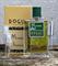 Rogue Perfumery Mousse Illuminée
