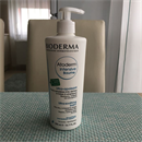 Bioderma Atoderm Intensive Balsam 500 ml