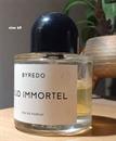 Üvegében- Byredo Oud Immortel