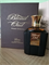 Blend Oud Private Collection Sana EDP 5ml fujos