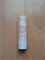 Marionnaud Nourishing Lip Care ajakbalzsam
