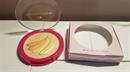 I Heart Revolution Shimmering Highlighting Powder Banana