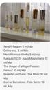 Fueguia 1833 Agua Magnoliana fujos