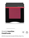 Keresem! Shiseido InnerGlow CheekPowder