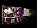 L'Oreal Casting Creme Gloss Hajfesték (403)