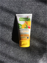 Alterra Naptej SPF30 (75ml)