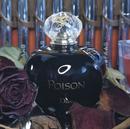 16.000 Ft! Christian Dior Poison EDT teszter 100 ml