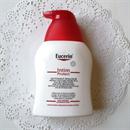 Eucerin pH5 Intim Protect Intim Mosakodó Gél