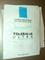 600.- La Roche-Posay Toleriane Ultra Fluide minták