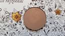 Makeup Geek Contour Powder (Love Triangle)