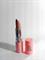 RdeL Young Lip Colour Matt nude rúzs