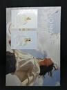 Chloé Nomade EDP parfüm + EDT dupla fóliás illatkártya/termékminta/parfümminta 🎁 AJÁNDÉK minta 🎁