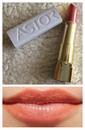 Astor Soft Sensation Moisturizing Lipstick - 401 ELEGANT CORAL árnyalat