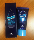 Mizon Hyaluronic Ultra Suboon Cream