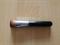 Shiseido Perfect Alapozó Ecset