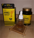 Scinic Honey All In One Ampoule (30 vagy 50 ml)