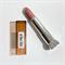 Maybelline Color Sensational Rúzs - 620 Pink Brown