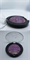 Avon Cosmic Mono Szemfesték/Szemhéjpúder - Purple Haze