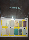 The Body Shop Paint In Colour Szemhéjpúder Paletta