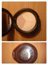 Shiseido luminizing Color POwder L3